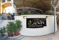 the spoon restaurant entrance
